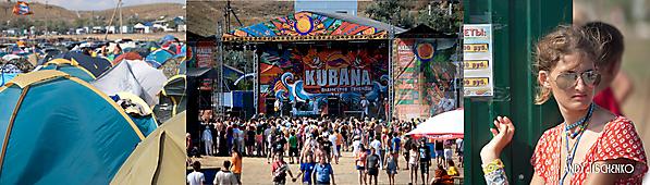 Кубана-2009