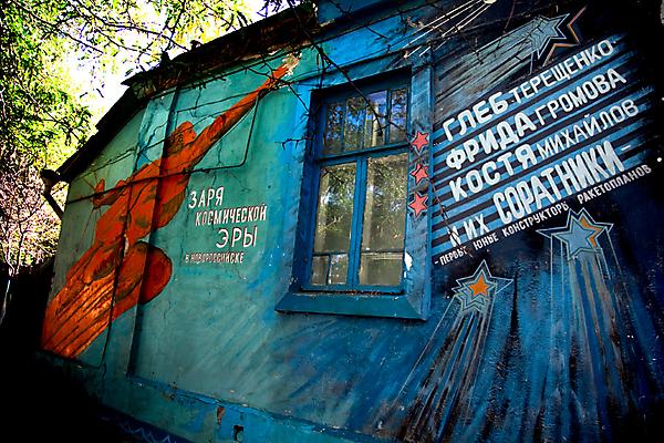 Улица Челюскинцев, 1