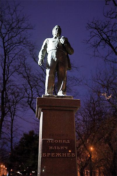 Памятник Брежневу