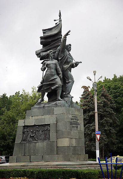 Памятник на площади Свободы