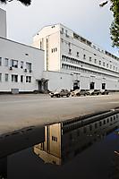 ул.Леднева