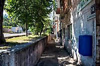 Улица Челюскинцев, 14