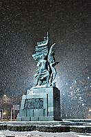 ул. Свободы