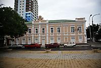 Музыкальная школа № 1