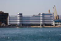 Здание Новороссийского морского торгового порта